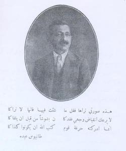 Tanyus Abdu